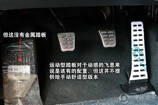 27 · [新车实拍]东风标致308到店 全新外观内饰 2011.10.