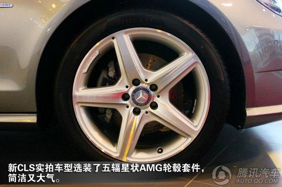 2012款 奔驰cls 350 cgi 重点图解高清图片