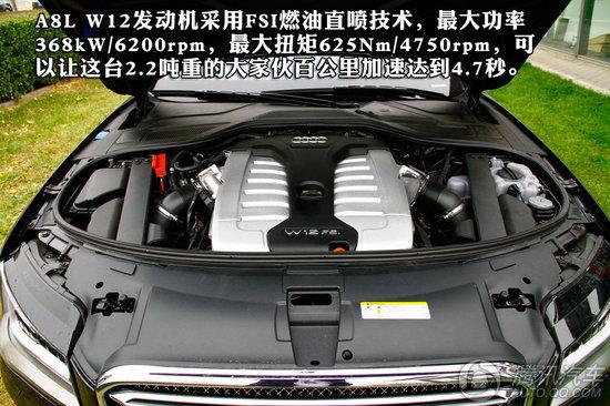 这台w12发动机采用fsi燃油直喷技术,最大功率368kw/6200rpm,最大扭矩6