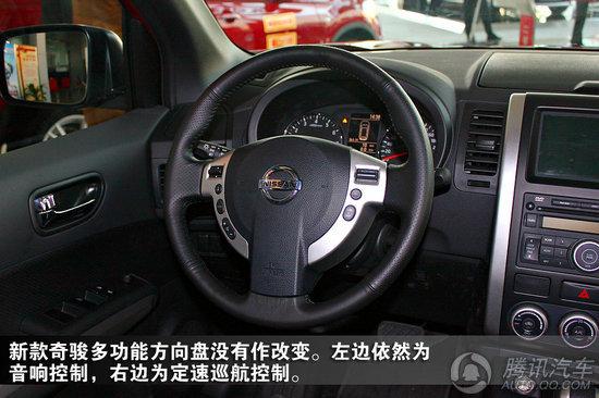[新车实拍]东风日产2012款新奇骏到店实拍_汽车_腾讯网