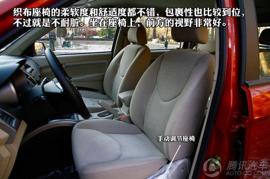 不过陆风x8不带有后排空调出风口,对于后排乘客的舒适性会打一些折扣.
