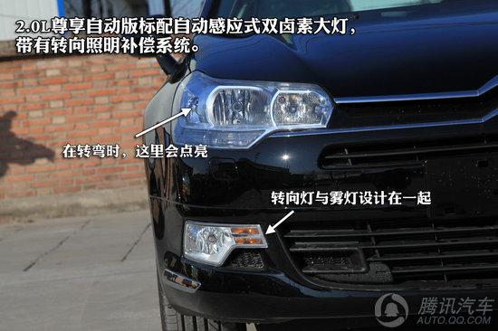 [新车实拍]2012款东风雪铁龙c5到店实拍