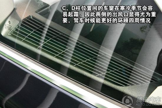 轿车底部结构图