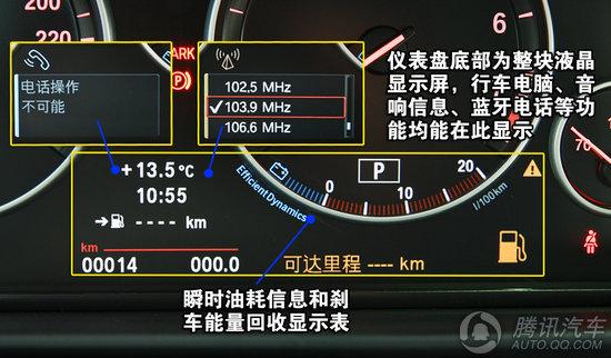 宝马5系旅行轿车  宝马5系旅行轿车  宝马5系旅行轿车 如果旅途乘客少但物品多,您也不用太担心。后备箱隔网可根据需要调整至前排座椅后部的位置,通过底部的滑道和顶部的锚点固定,安全性没有丝毫的下降。  宝马5系旅行轿车 进口到国内的5系旅行版仅有此3.0L发动机一款,发动机代号为N52B30,具备Double-VANOS双凸轮轴可变气门正时系统和Valvetronic电子气门,上市年份略早。而后来的N53B30发动机则多了HPI直喷技术,但却去掉了比较先进的第二代气门升程技术。至于搭载哪款的选择,这并不