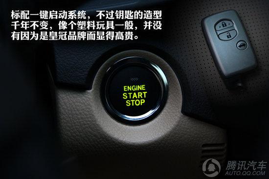[新车实拍]丰田皇冠2.5l天窗特别版到店