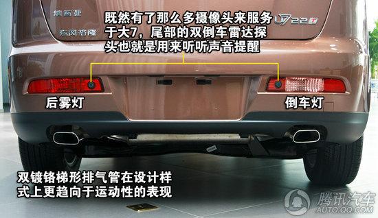 东风裕隆纳智捷logo 请问中国现在有几种汽车轿车牌子 东风高清图片