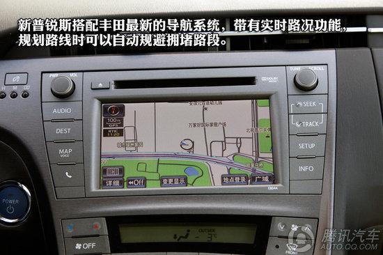 丰田充电系统电路图