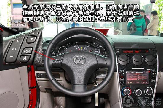 增加的原厂导航系统是2012款车型最大最大的变化了.
