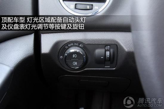 [新车实拍]2012款雪佛兰科鲁兹到店实拍
