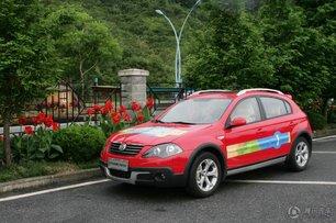 华晨中华 骏捷cross 紧凑型车 腾讯汽车高清图片