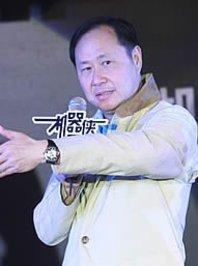 好友/刘镇伟