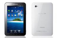 三星Galaxy Tab协议价399美元