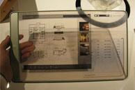 惠普透明平板机原型亮相