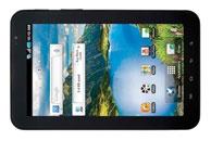 三星Galaxy Tab裸机649美元