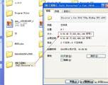 将U盘转为NTFS格式