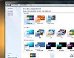 个性化Windows 7桌面主题