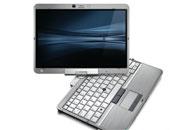 惠普12.1英寸EliteBook 2560p新本曝光