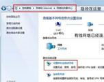 免费申请中美iTunes账号