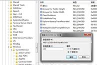 补全Windows右键菜单