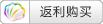 进入QQ返利 更多优惠