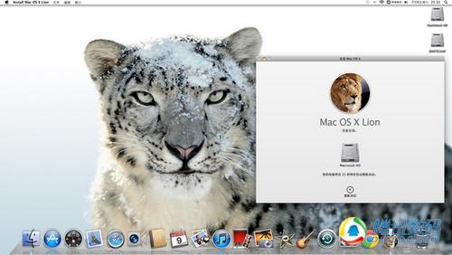 苹果Mac OS X Lion系统评测 十大特性