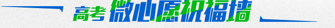 title_zhufu
