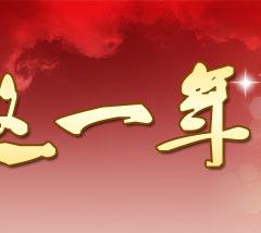 yinian