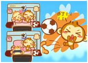 悠嘻猴,高考世界杯,腾讯网