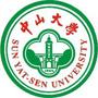 广东中山大学