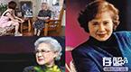 她熬过绝症94岁坚持拍戏
