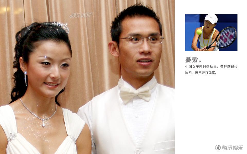 晏紫+汽车玻璃公司小开李圣