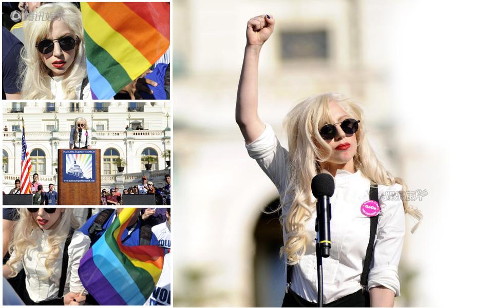 """《娱乐底片》第23期:明星为""""同志""""加油_Lady Gaga"""