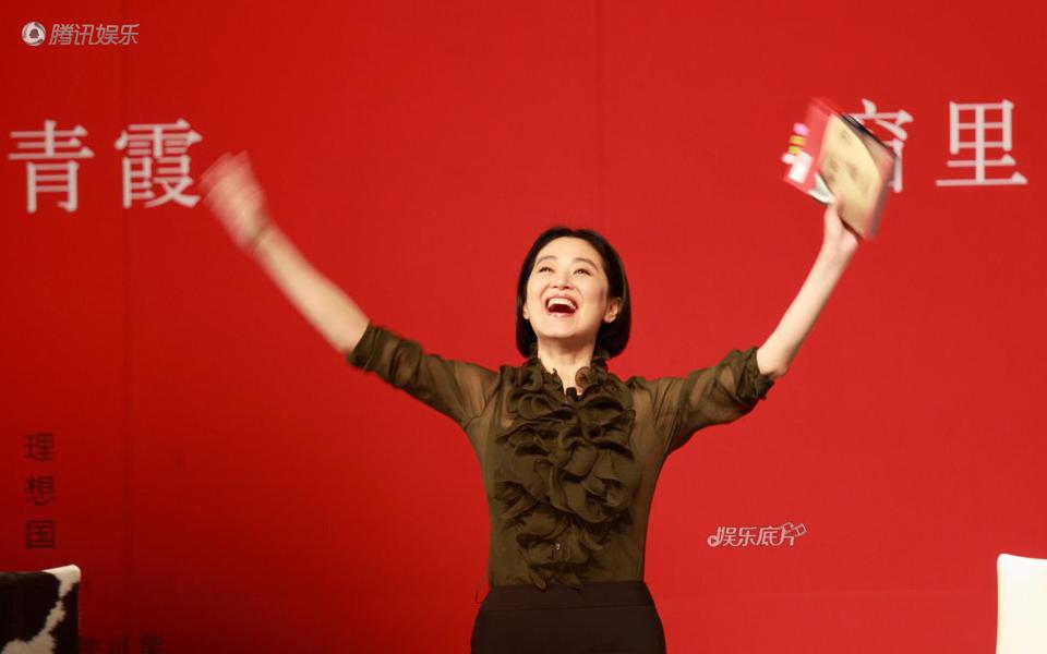 《娱乐底片》第26期:明星的复出之路_林青霞