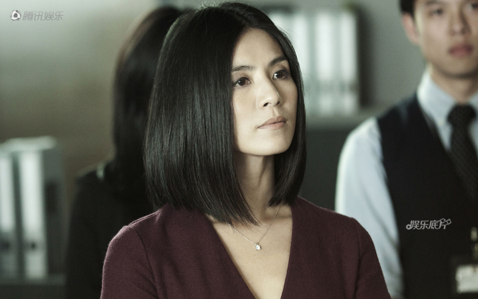《娱乐底片》第26期:明星的复出之路_杨采妮