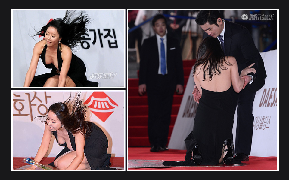 《娱乐底片》第27期:女明星的尴尬意外_河娜京