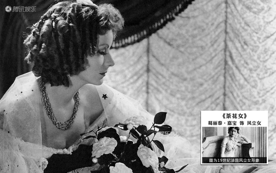 《娱乐底片》37期:从经典名著里走出来的影星