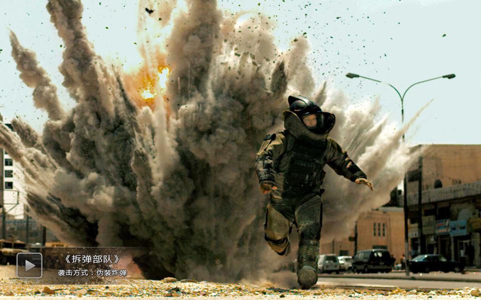 《娱乐底片》42期:电影中的恐怖袭击