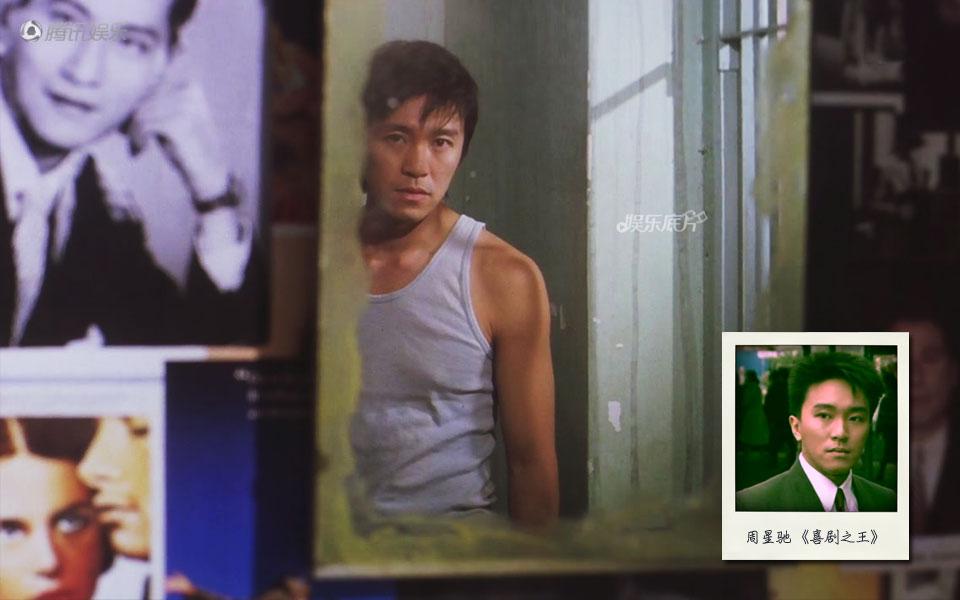《娱乐底片》45期:那些导演们的青春印记