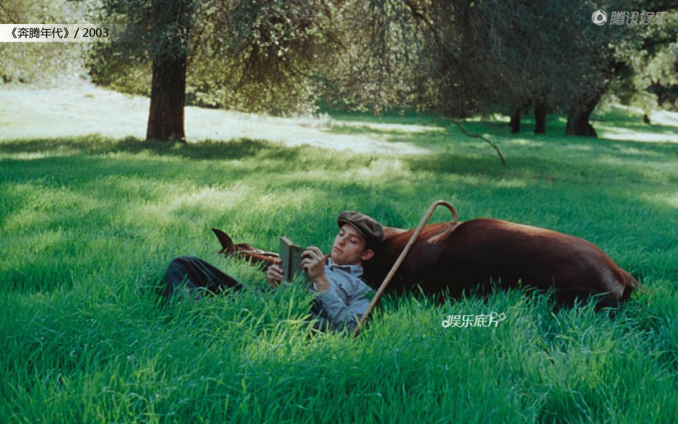《娱乐底片》54期:银幕里的动物情缘