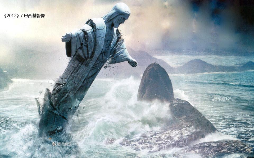 《娱乐底片》56期:电影里摧毁的世界地标