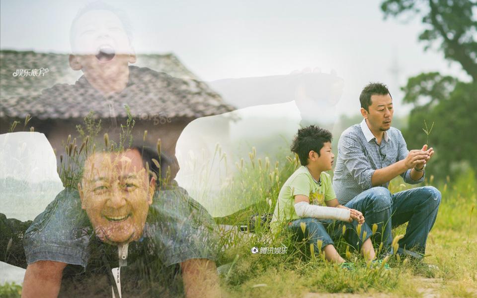 《娱乐底片》66期:《爸爸去哪儿》明星小伙伴是怎样炼成的