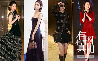 赵丽颖成最新Dior公主
