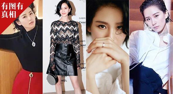 有吴奇隆和Chanel宠爱 刘诗诗的美像没受过欺负