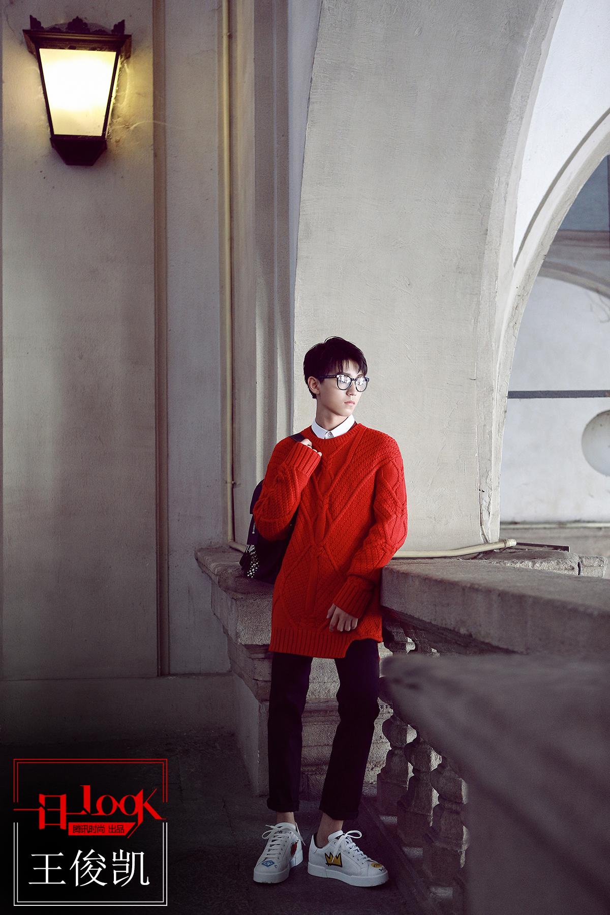 一日一look 王俊凯的毕业旅行之少年的诗和远方