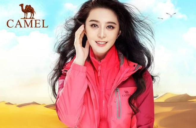 范冰冰代言国产品牌骆驼