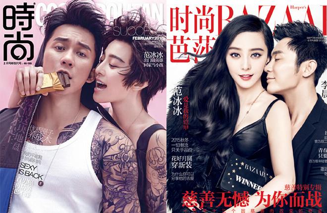 和男友李晨一起登上封面