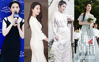 刘亦菲开启宣传模式 美得太霸道