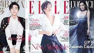 生存还是毁灭 时尚杂志还有多少人看?