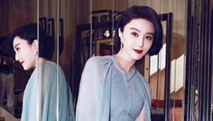 """戛纳电影节 中国军团谁的""""热搜""""你最买单"""