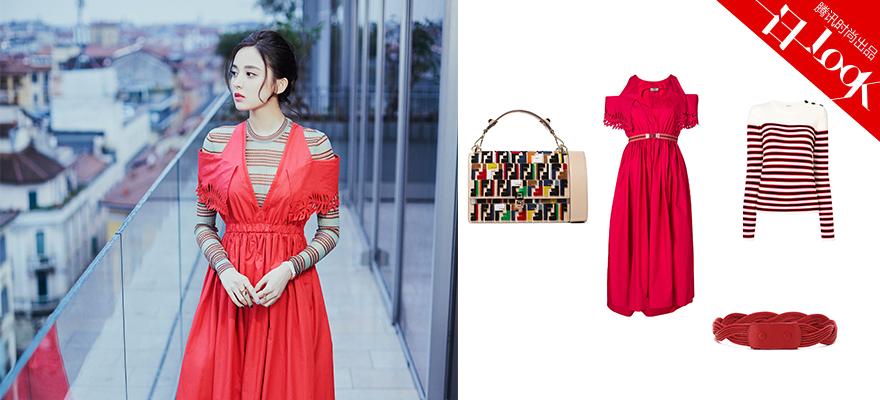 一日一look 小黑裙太常规 娜扎的小红裙美到发光!